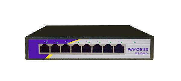 WS1008G小型前端接入型交换机