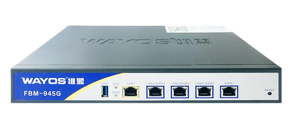 FBM-945G四WAN千兆行为管理路由器