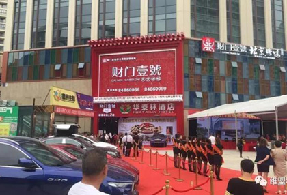 财门壹号北京烤鸭店,美食和WiFi已经安排上了,冲鸭!