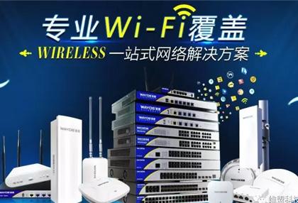 WiFi慢是谁的锅?路由表示:看看接收端!