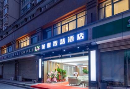 颜控?声控?来武汉莱亚智慧酒店就对了!